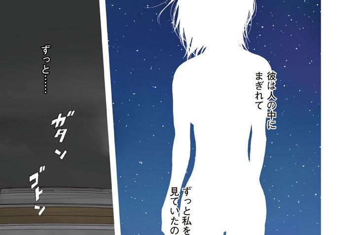 Line.1 Dark Side ダークサイド