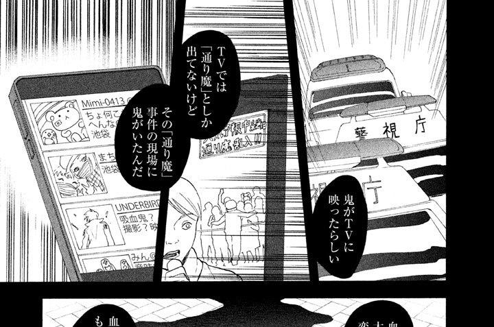Line.15 Double Cross ダブルクロス