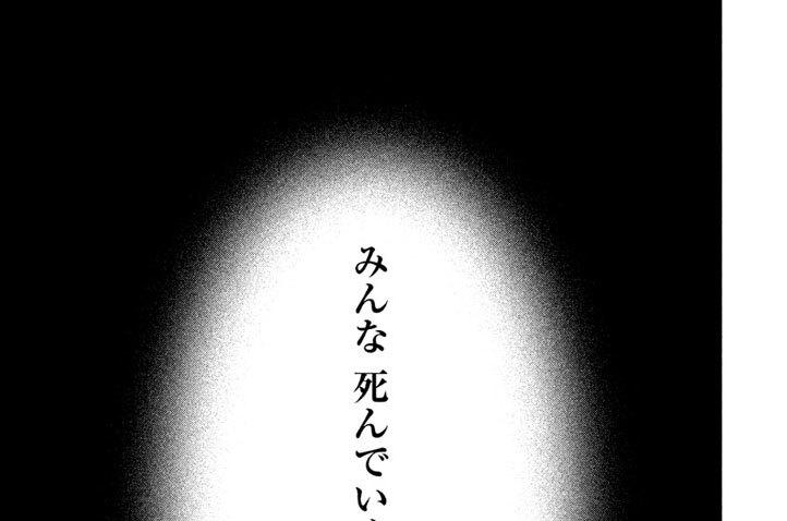 第5章 恋兎優奈