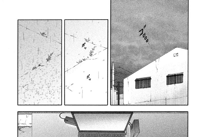 Line.31 Isolation アイソレーション