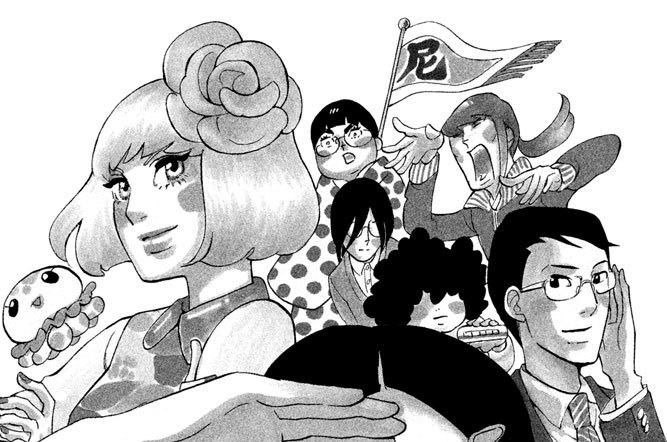 episode.77 カジノ・ロワイヤル