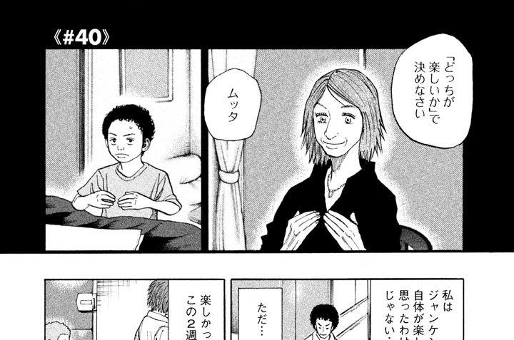 ≪#40≫ 久しぶりの空