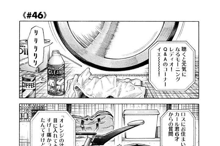 ≪#46≫ 芝刈り男と砂掛け男