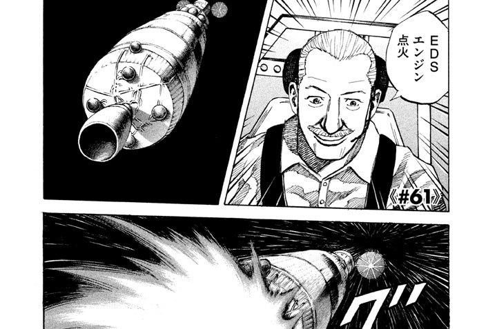 ≪#61≫ コントロールおじいちゃん