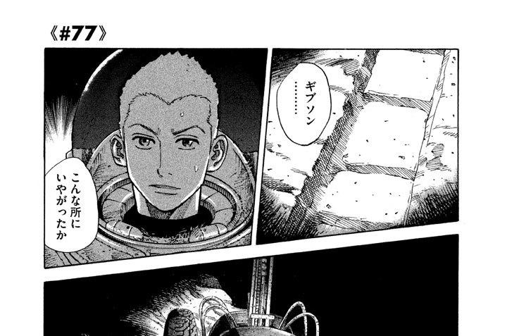 ≪#77≫ 閃光