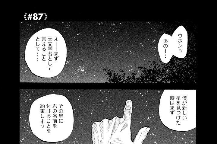 ≪#87≫ シャロン