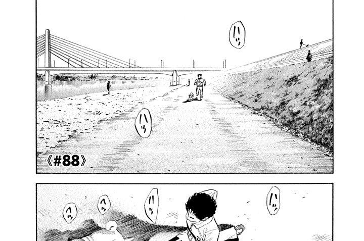 ≪#88≫ 5人の青レンジャー