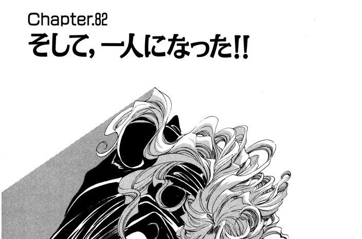 Chapter.82 そして,一人になった!!