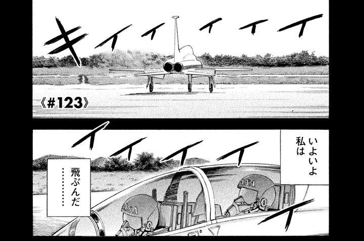≪#123≫ 二つのノート