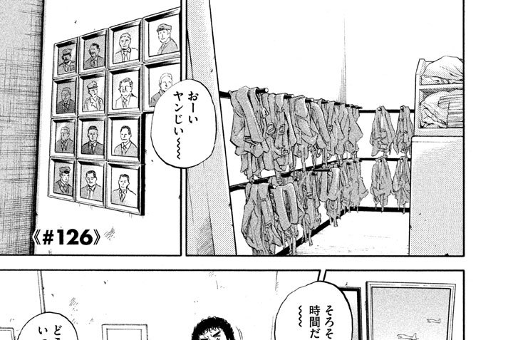 ≪#126≫ デニール化
