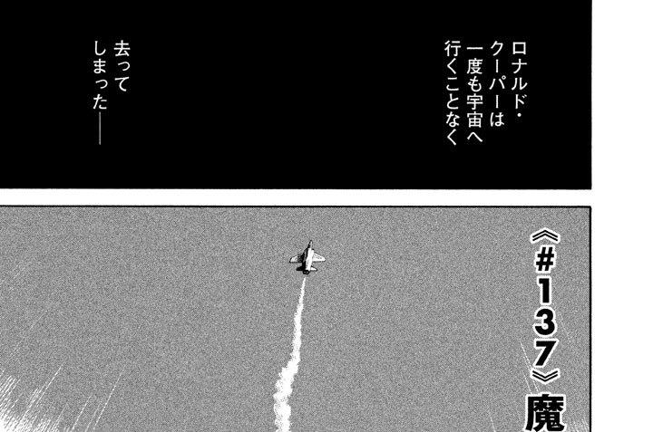 ≪#137≫ 魔法の裏技