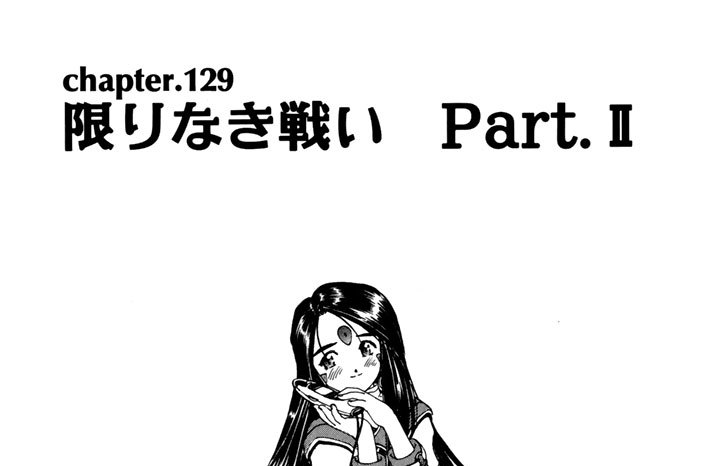 chapter.129 限りなき戦いPart.Ⅱ