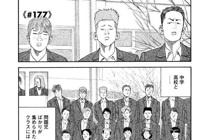 ≪#177≫ ワクワクチームワーク