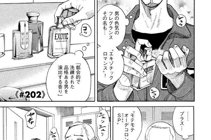 ≪#202≫ 突破口
