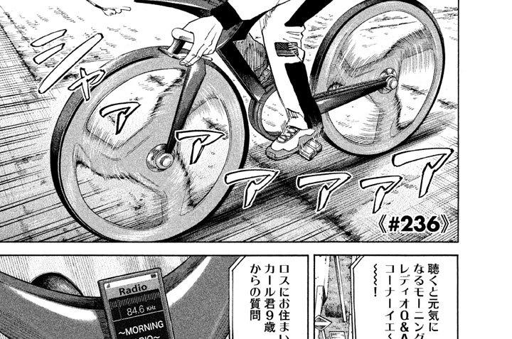≪#236≫ スタートボタン