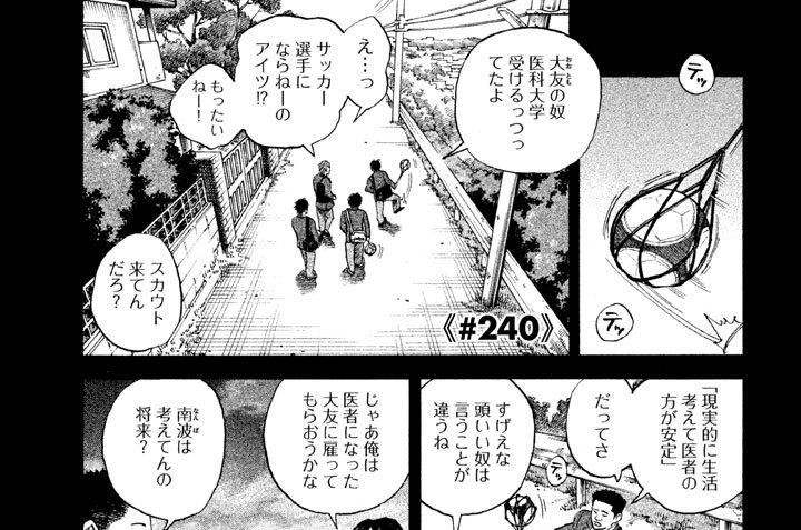 ≪#240≫ カウント0(ゼロ)