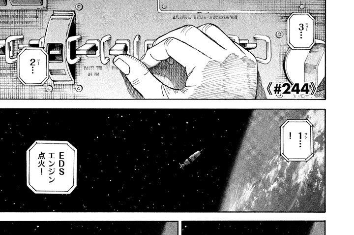 ≪#244≫ 週刊六太