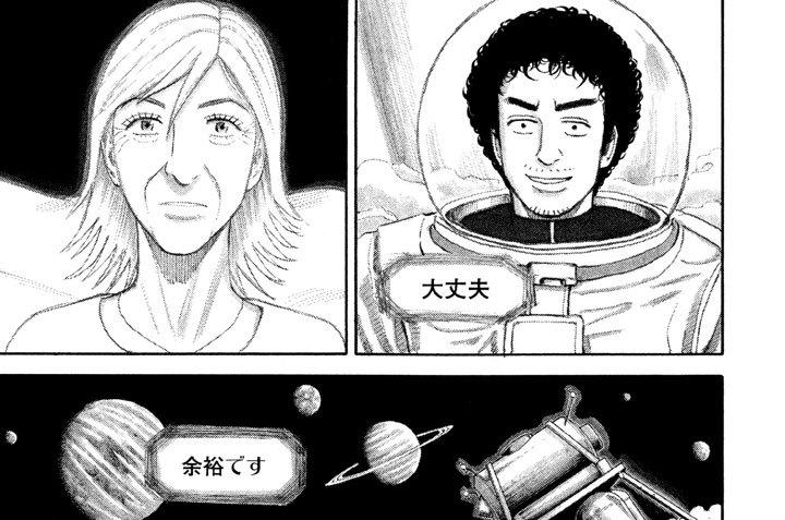 ≪#248≫ 月面着陸