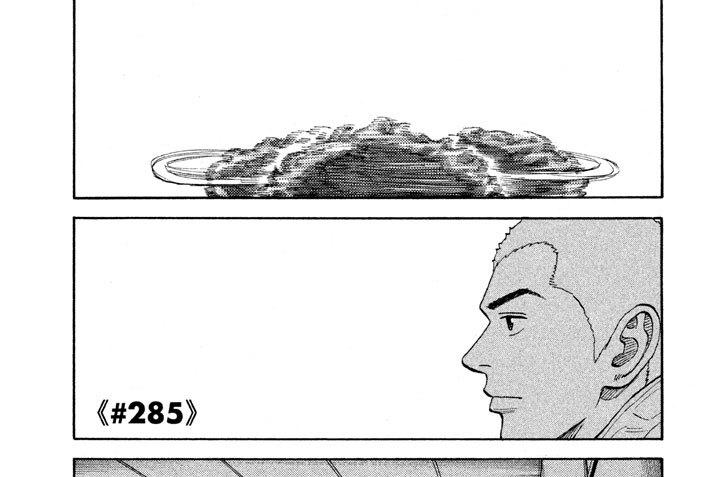 ≪#285≫ 告白