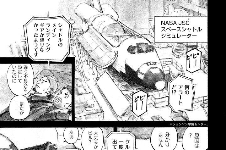 ≪#304≫ トラブルビル