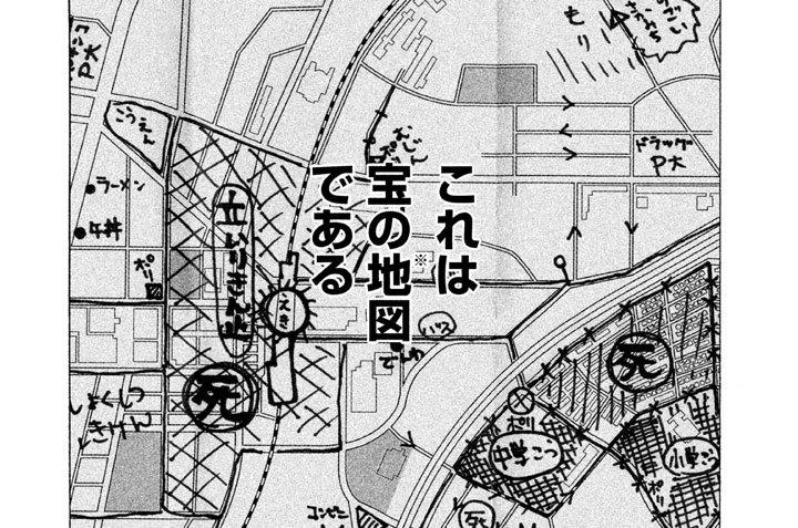 #4.建築資材窃盗団をタタけ!!(後編)