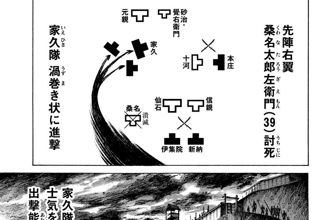 Vol.75 蹂躙(じゅうりん)