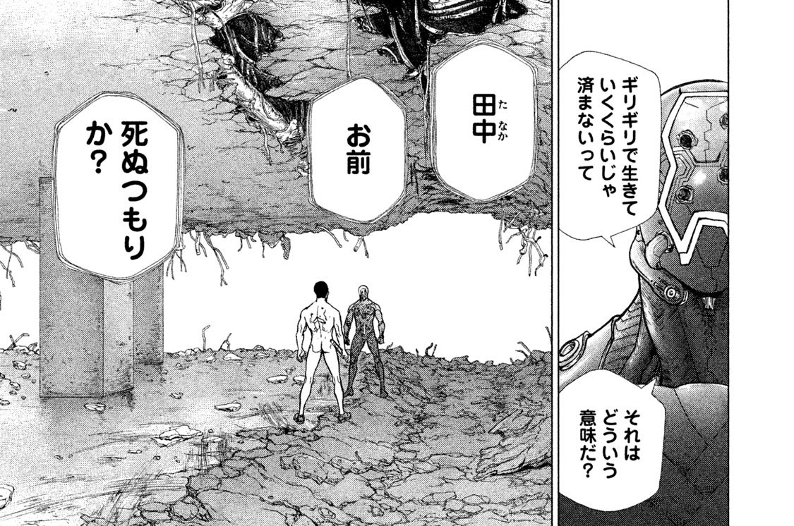Anno Radix.0042:ロボットのジレンマ