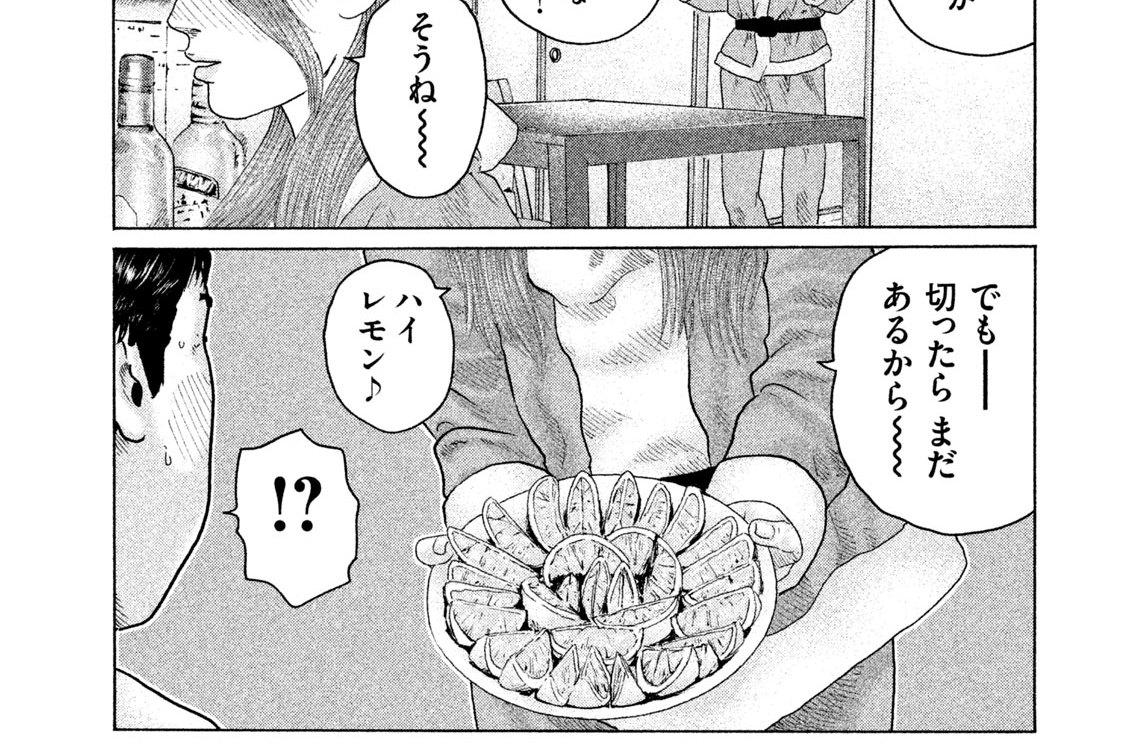 第138話/男(おとこ)たちのXmas(クリスマス)バトル♪