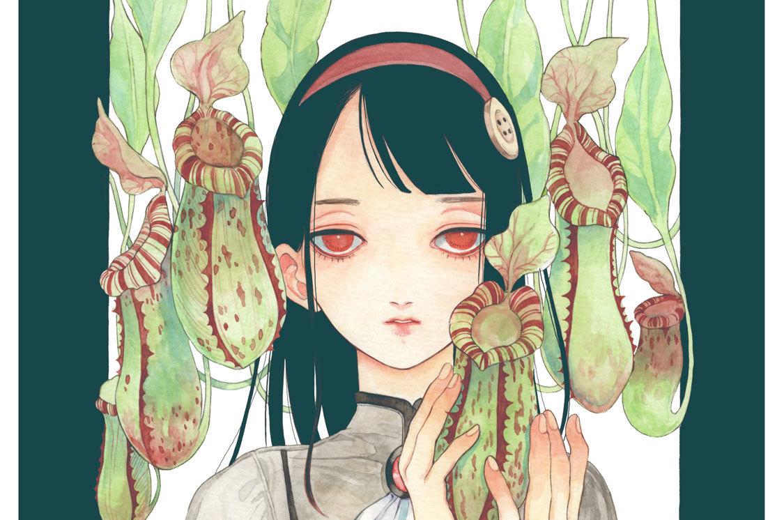 第5話 食虫植物