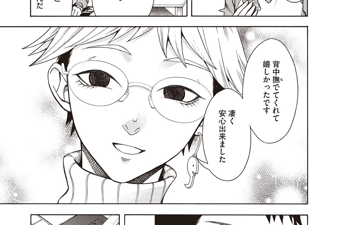 第6話 横井に聞け(前編)