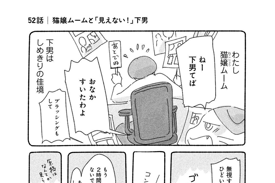 4824fad2053f1 下男 (げなん) - Japanese-English Dictionary - JapaneseClass.jp