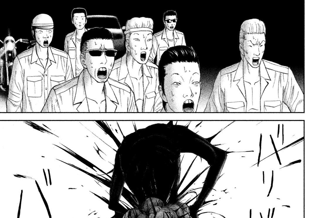 第11話 死者の記憶