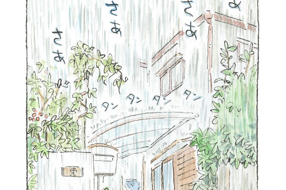 第10話 雨の日はデヴィッド・ボウイで