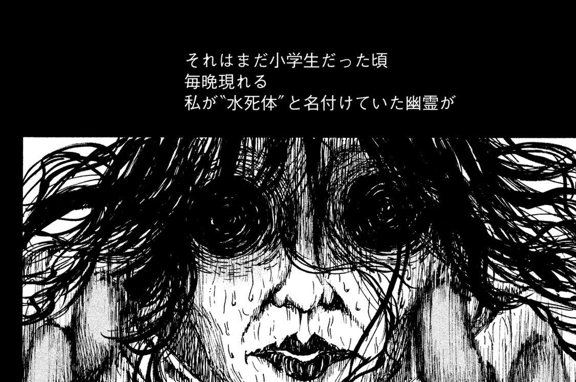 第16話 宵の明星(後編)
