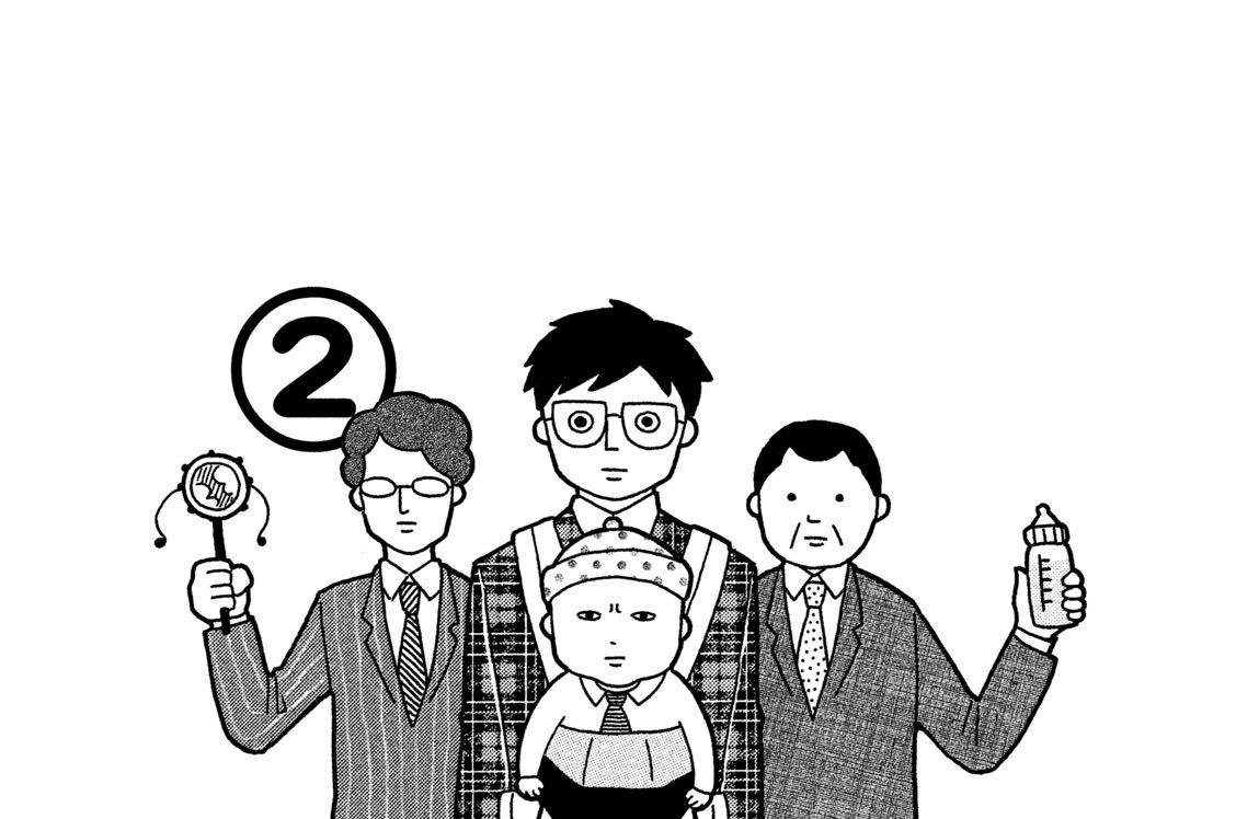 (2) 赤ちゃん本部長の第一歩! GENERAL MANAGER OF BABY ep.2