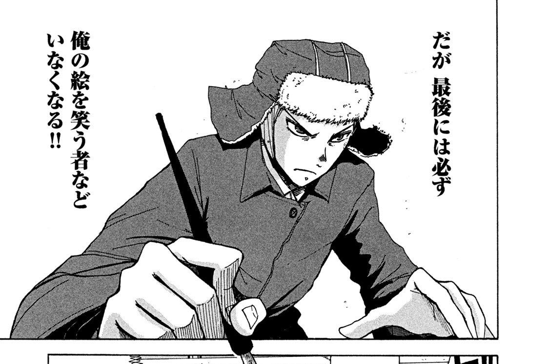 2号め Gペンを持つ人