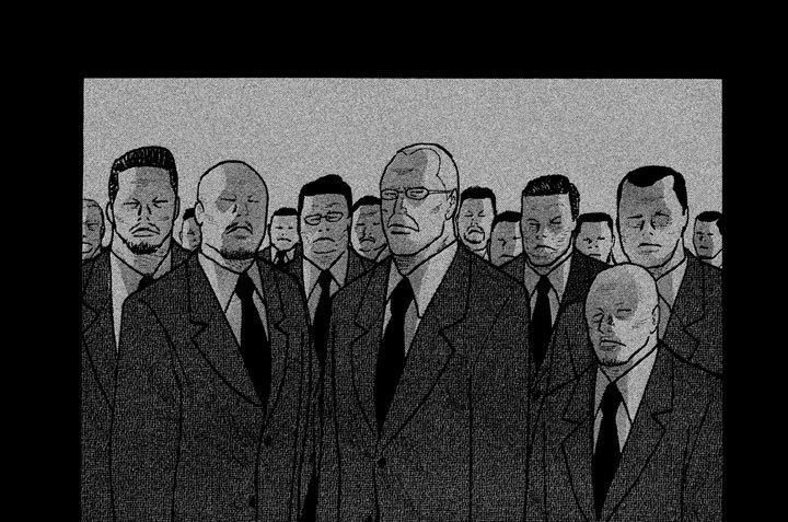 第12話/王様(キング)の短刀(たんとう)