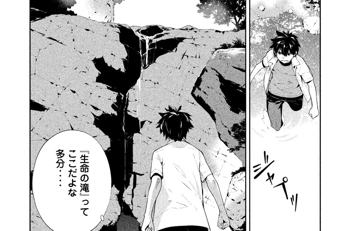 Chapter57