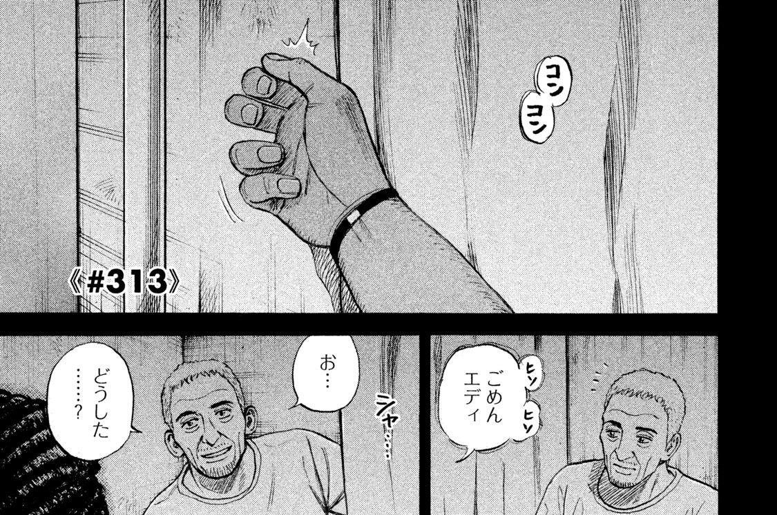 《#313》約束を