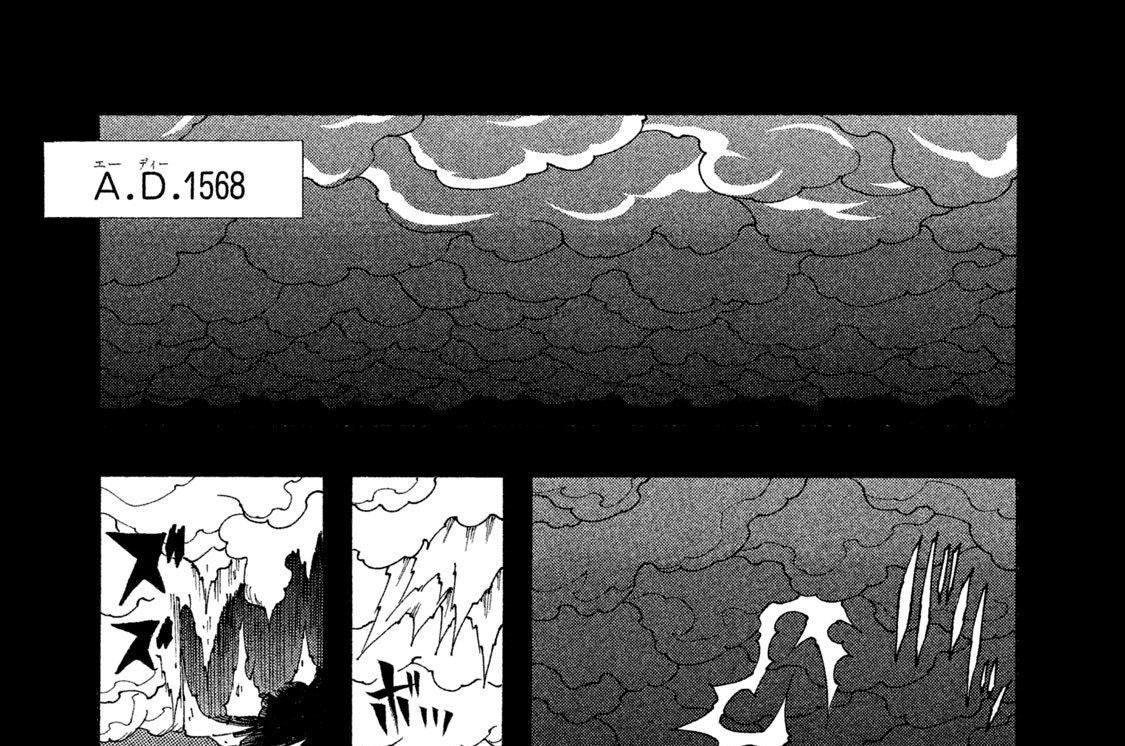 第3章 煌(きら)めきの少年 外伝 パンドラボックス