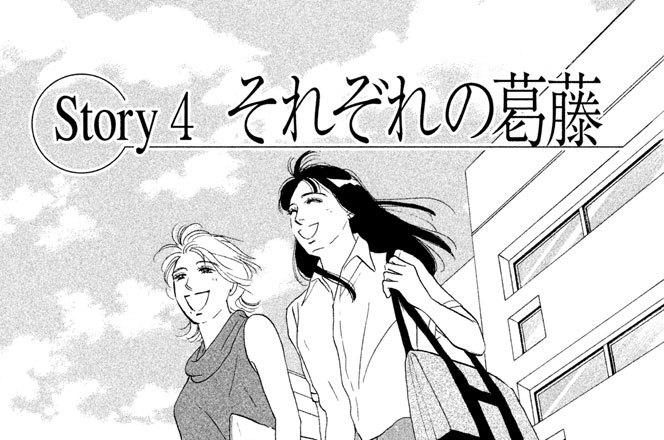 一物語 - こやまゆかり / Story ...
