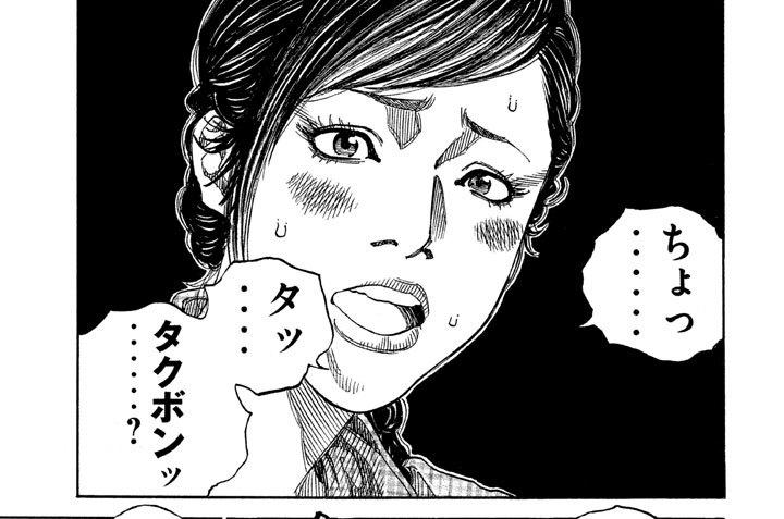 第21話 ヒデジ