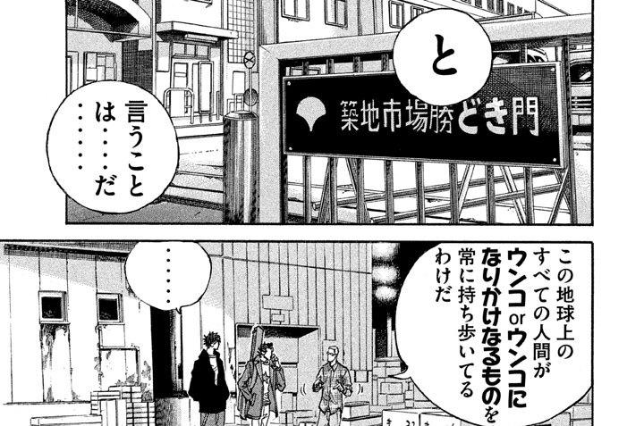 第25話 レン兄(にい)ちゃん