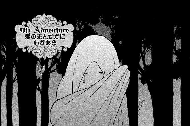 96th Adventure 愛のまんなかに心がある