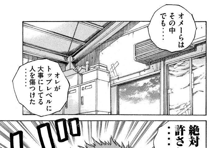 第58話 スーピー狩(が)り(4)
