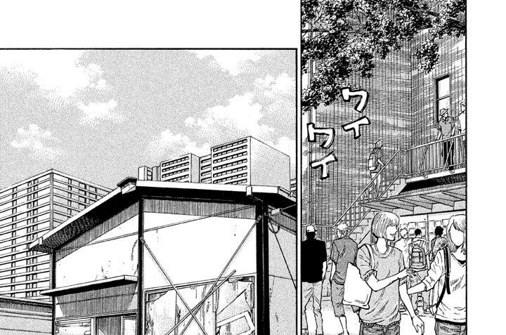 第59話 スーピー狩(が)り(5)