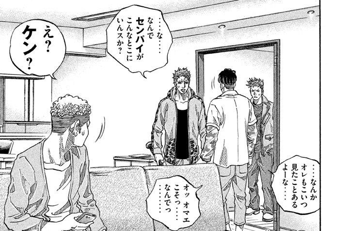 第62話 詐欺(オレオレ)狩り(2)
