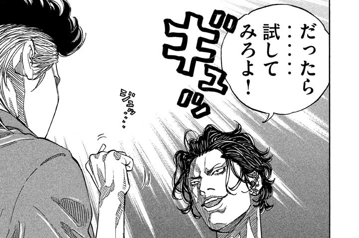 第65話 詐欺(オレオレ)狩り(5)