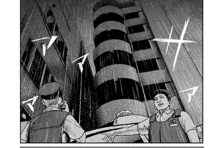 #002 雨