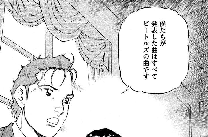 STAGE87 告白